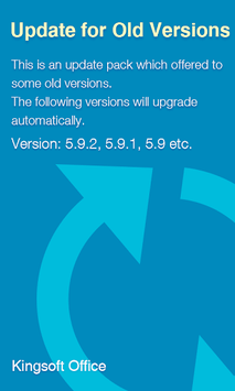 Update for Old Versions APK screenshot 1