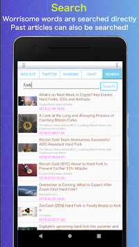 Crypto Currency News Encyclopedia APK screenshot 1