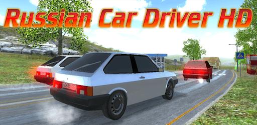 Russian Car Driver HD pc screenshot