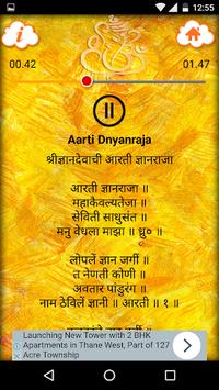 Aarti Sangrah Audio in Marathi APK screenshot 1
