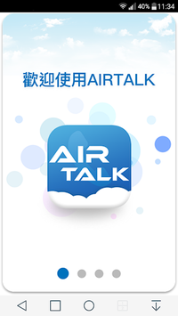 AIRTALK ROAM APK screenshot 1
