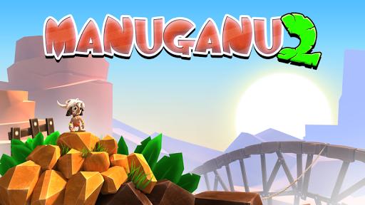 Manuganu 2 APK screenshot 1
