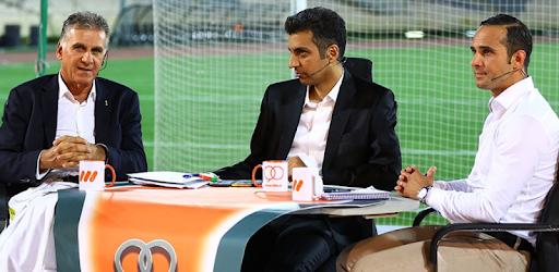 PersianTVBox pc screenshot