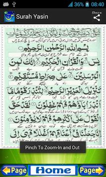 Surah Yasin MP3  & Wazaif APK screenshot 1