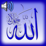 99 Names of Allah: AsmaUlHusna icon