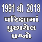 Axar Gk In Gujarati APK icon
