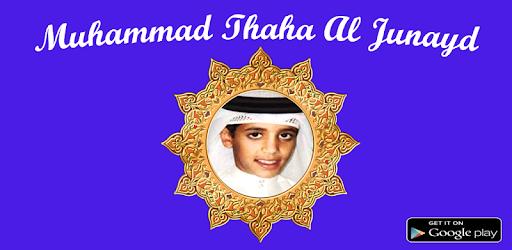 Mp3 Al Qur'an Mohammed Taha Al Junaid pc screenshot