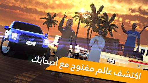 Gomat Drag Race APK screenshot 1