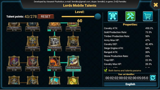 Dressing room - Lords mobile APK screenshot 1