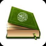 Holy Quran Offline : Text Tajweed Quran 540 icon