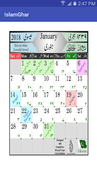 Calendar 2019 With Islamic Dates APK screenshot 1