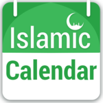 Hijri Islamic Calendar 2018 icon