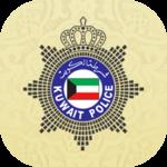 MOI - Kuwait icon