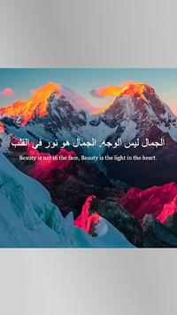 Positive Motivational Quotes  ❤️️ APK screenshot 1