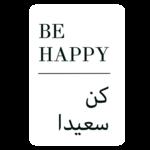Beautiful Arabic Quotes icon