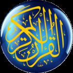 Quran - English Arabic + Audio icon