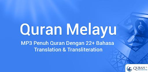 Al Quran Bahasa Melayu MP3 pc screenshot