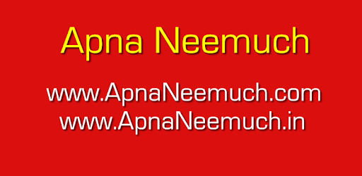 Apna Neemuch pc screenshot