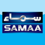 Samaa News App icon