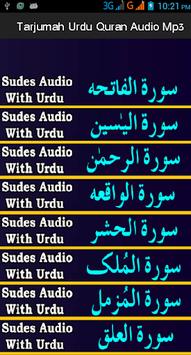 Tarjumah Urdu Quran Audio Mp3 APK screenshot 1