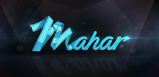 Mahar pc screenshot