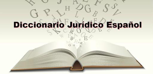 Spanish Legal Dictionary pc screenshot