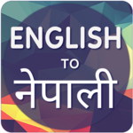 English To Nepali Translator icon