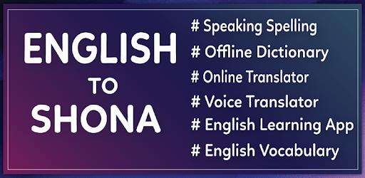 English To Shona Translator pc screenshot