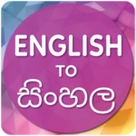 English to Sinhala Translator icon
