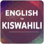 English To Swahili Translator icon