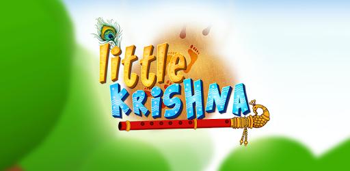 Krishna Murari Run pc screenshot