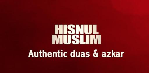 Hisnul Muslim | حصن المسلم pc screenshot