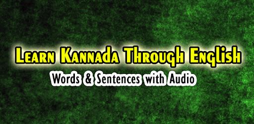 Learn Kannada through English pc screenshot
