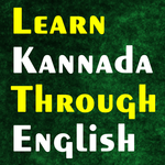 Learn Kannada through English icon