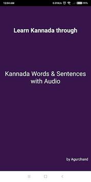 Learn Kannada through English APK screenshot 1