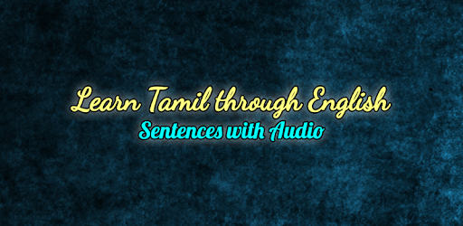 Learn Tamil through English pc screenshot