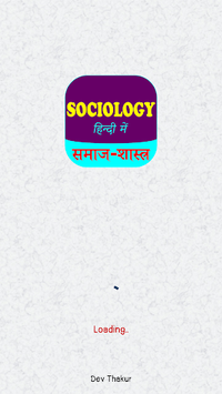 Sociology In Hindi - समाजशास्त्र APK screenshot 1