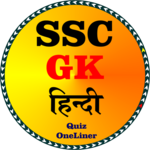 SSC GK Question In Hindi icon