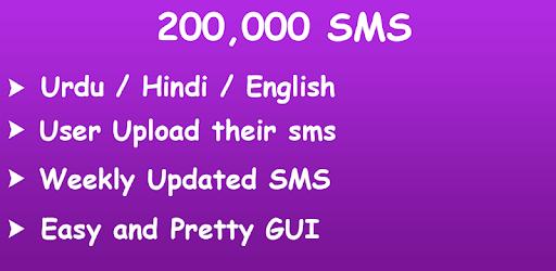 Urdu Hindi English SMS Collection pc screenshot
