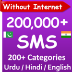 Urdu Hindi English SMS Collection icon