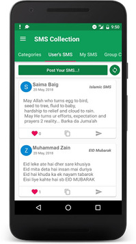 Urdu Hindi English SMS Collection APK screenshot 1