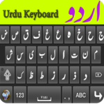 Urdu Keyboard icon