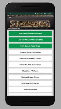 Haramain Recordings APK screenshot 1