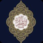 Al-Muhaffiz icon