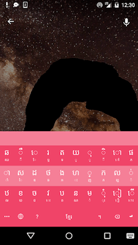 Khmer Smart Keyboard APK screenshot 1