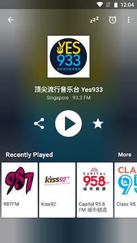Radio FM Singapore APK screenshot 1