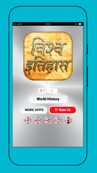 World history gk in Hindi APK screenshot 1