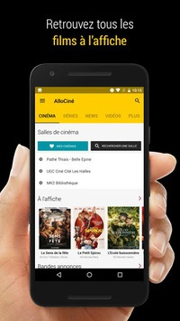 AlloCine APK screenshot 1