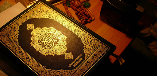 Al Quran Audio (Full 30 Juz) pc screenshot