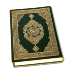 Al Quran Audio (Full 30 Juz) icon